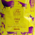 Kongo_Kivu_eye