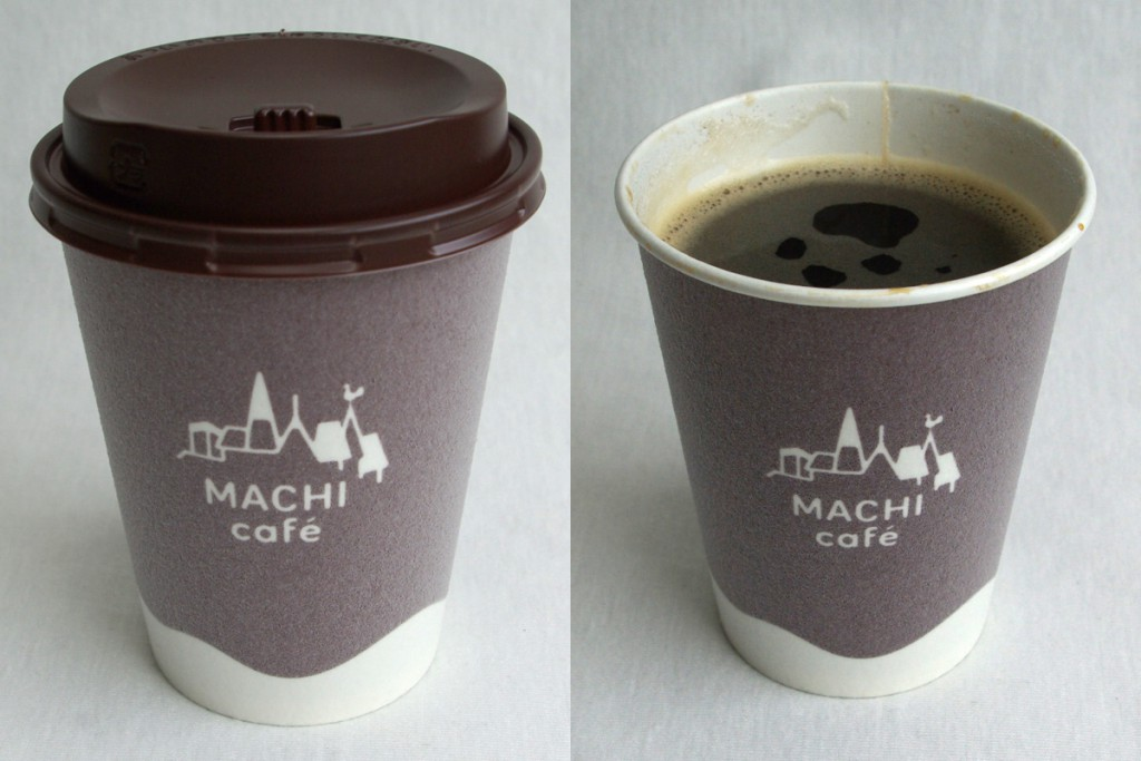 cup_2shot