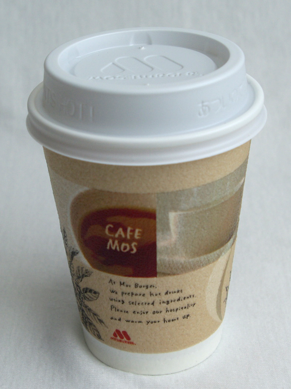 cafe_moss_with_cap