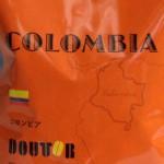 colonbia_eye