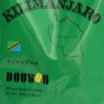kiliman_eye